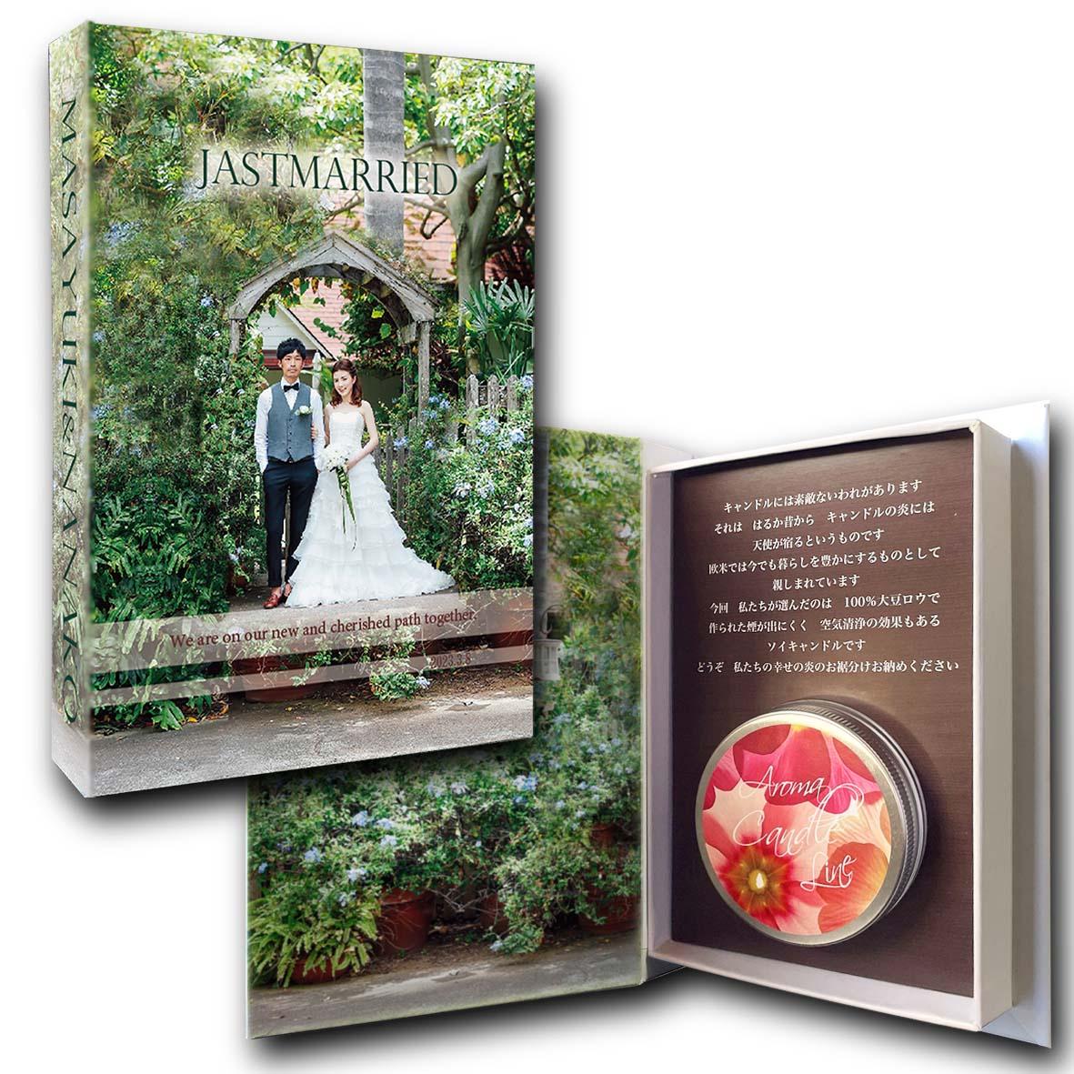 BBS in Gift + 結婚報告セット画像