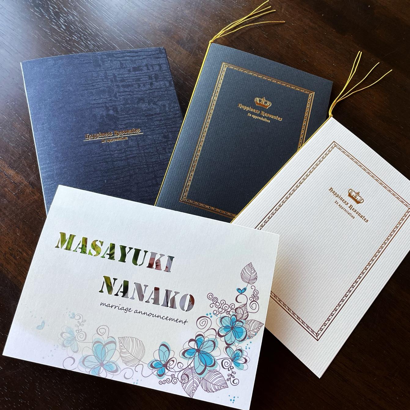 結婚報告状セット画像