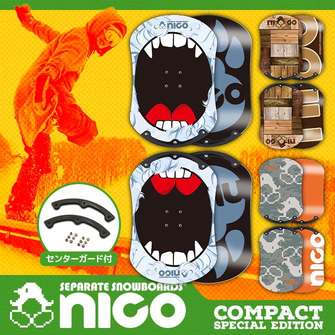 【最新モデル】セパレートスノーボード ニコ(nico) CSE オールランドモデル画像