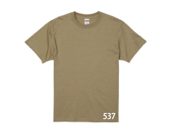 コットンTシャツ(大人用)画像