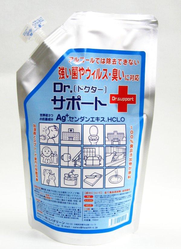ノンアルコール除菌 ドクターサポート「詰め替え」700ml画像