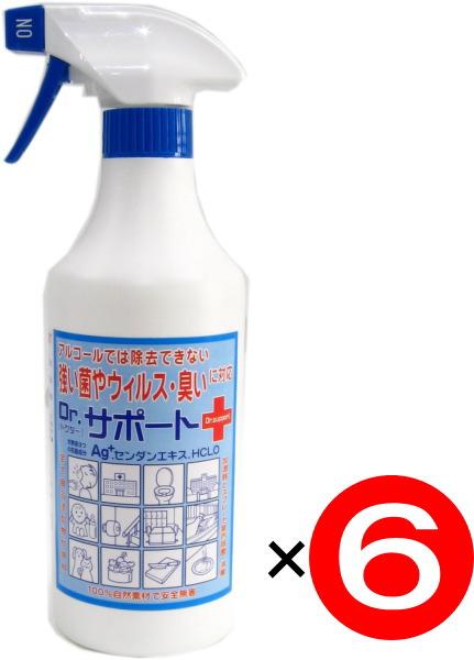 除菌スプレー お得6本セット:ドクターサポート 500ml×6 (送料無料)画像