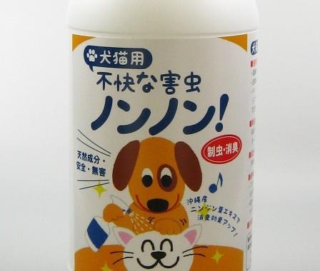 犬猫用「不快な害虫ノンノン」スプレー500ml ペットが舐めても安全 |ダニ、ノミ、天然素材、人体無害、制虫、消臭画像