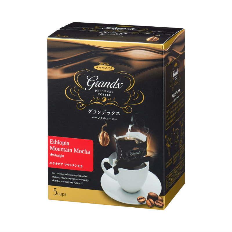 グランデックスパーソナルコーヒー エチオピア マウンテンモカ 5袋画像