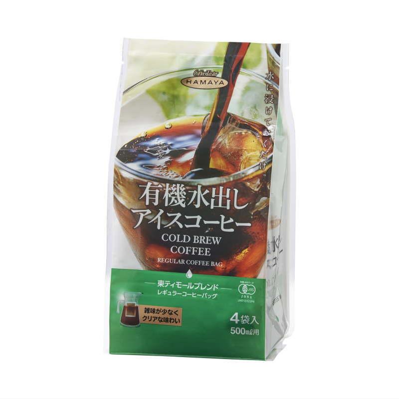 コールドブリュー 有機水出しアイスコーヒー 35g×4袋画像