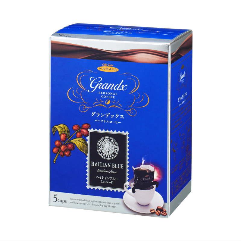 グランデックスパーソナルコーヒー ハイチ ヘイシャンブルー  5袋画像