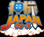 神様JAPANウォーズ onlineshop