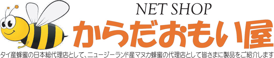 net shop からだおもい屋