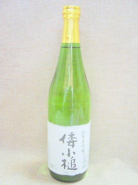 倭小槌 純米大吟醸 720mlの画像