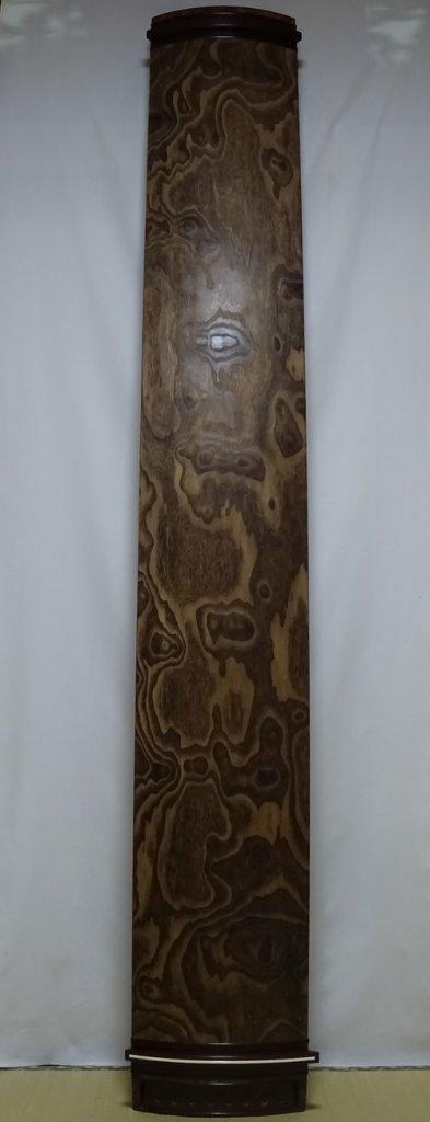 17絃琴 玉杢 紅木玉縁 会津材 両ピン 子持ち綾杉 クリ甲 7尺の画像