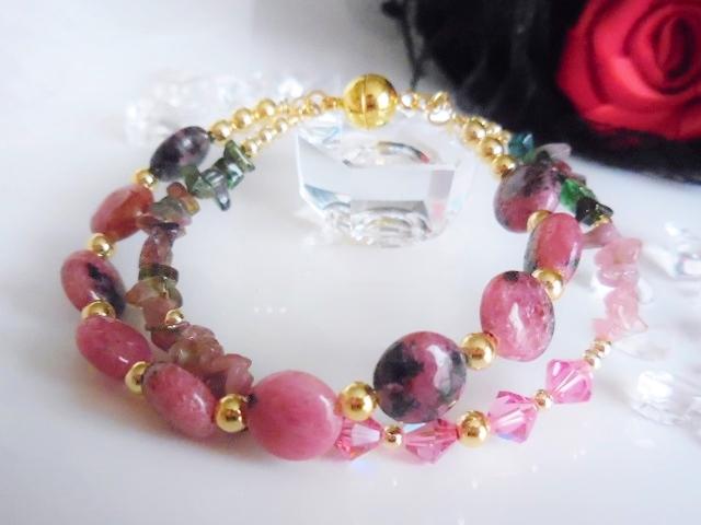 愛のエネルギー✧薔薇輝石&トルマリンの画像