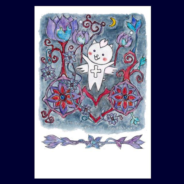 「SAKURANOSUKE-AMETHYST NIGHT-」絵画カード画像