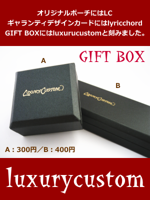 GIFT BOX/luxurycustom