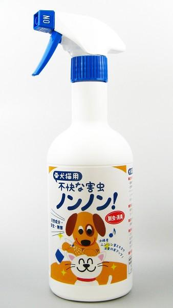 犬猫用「不快な害虫 ノンノン」スプレー500ml画像