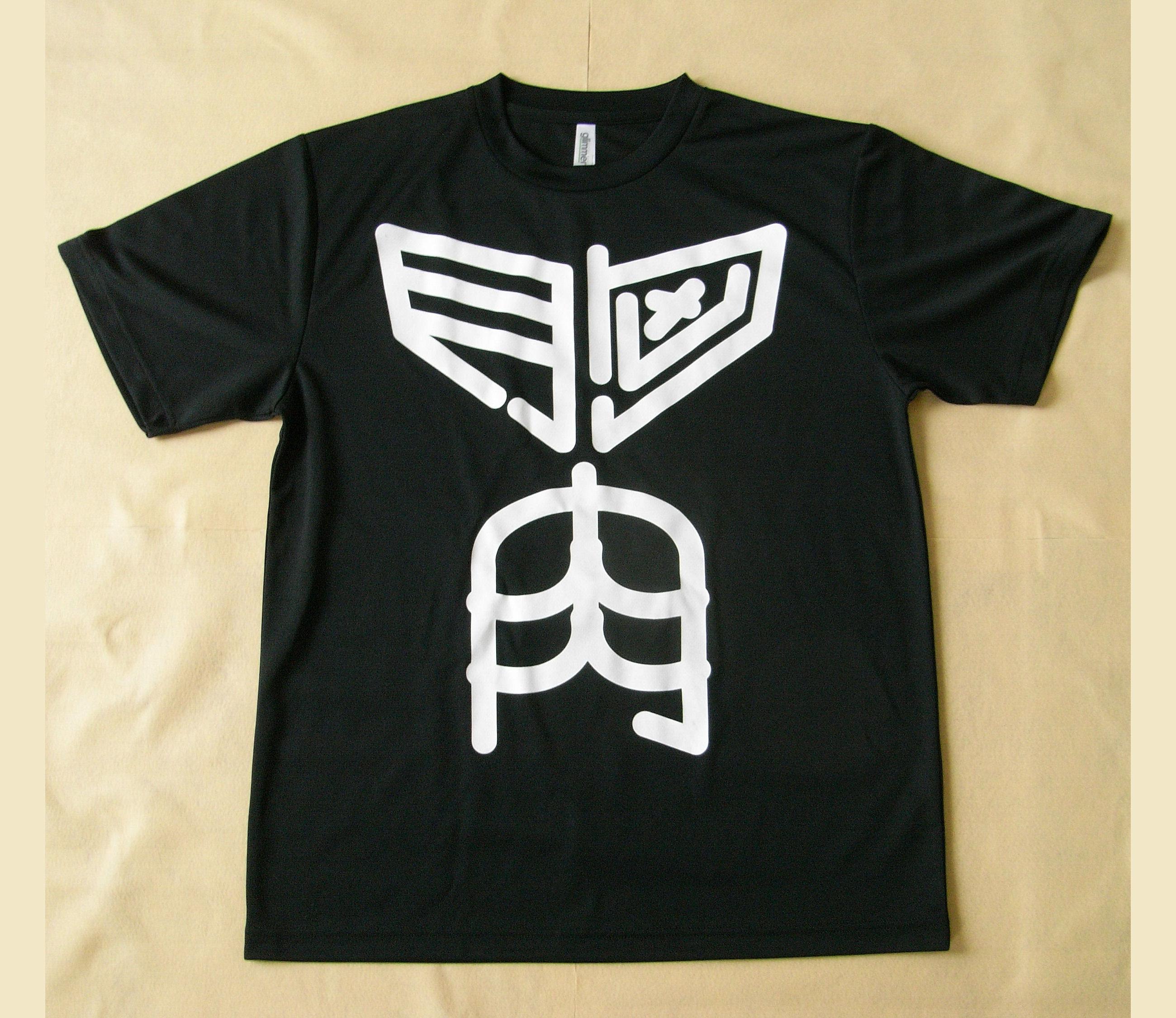 胸肉背骨Tシャツ・ドライメッシュ(色・ブラック、サイズ・L)画像