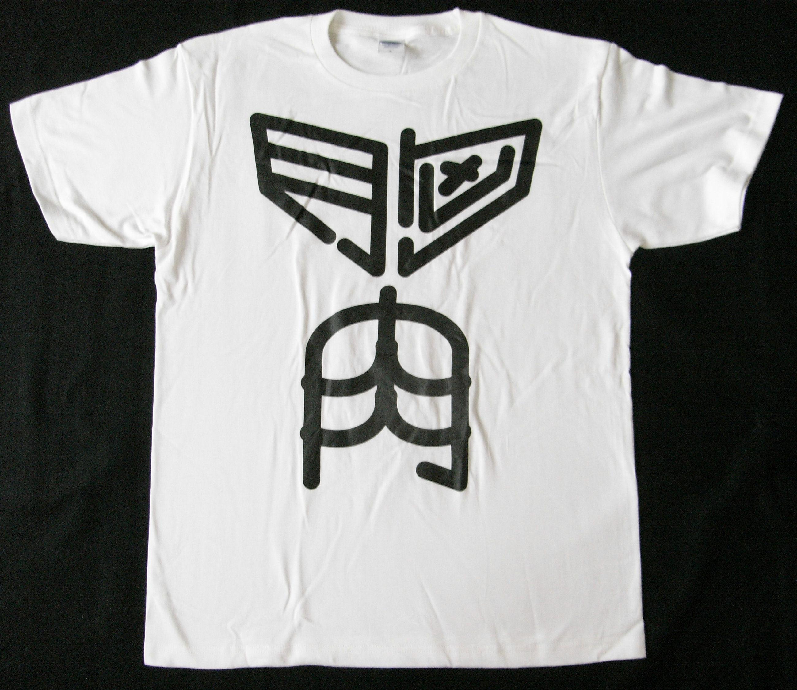 胸肉背骨Tシャツ(色・ホワイト、サイズ・L)画像