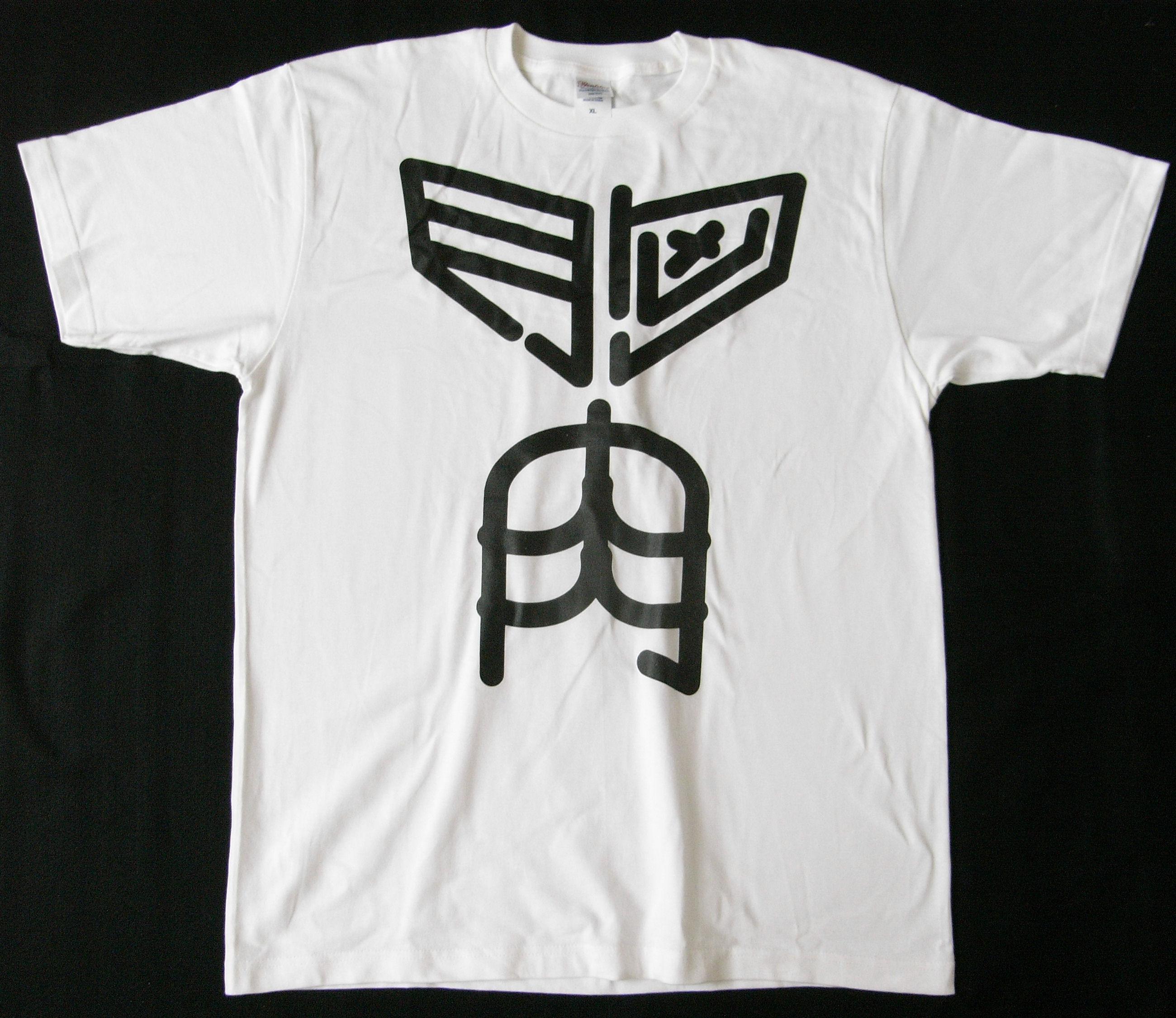 胸肉背骨Tシャツ(色・ホワイト、サイズ・XL)画像