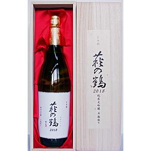 萩の鶴 純米大吟醸 斗びん取り 木箱入 1800ml画像