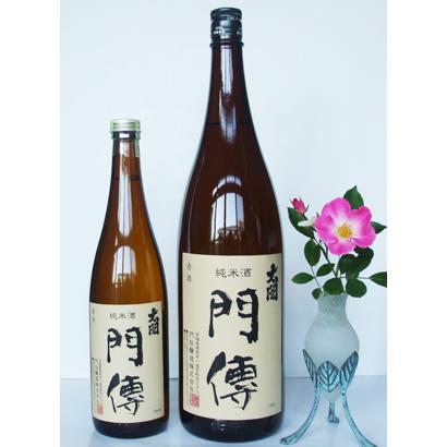 純米酒 門傳(もんでん)画像