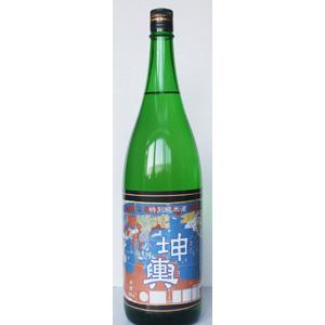 特別純米酒 坤輿(こんよ)画像