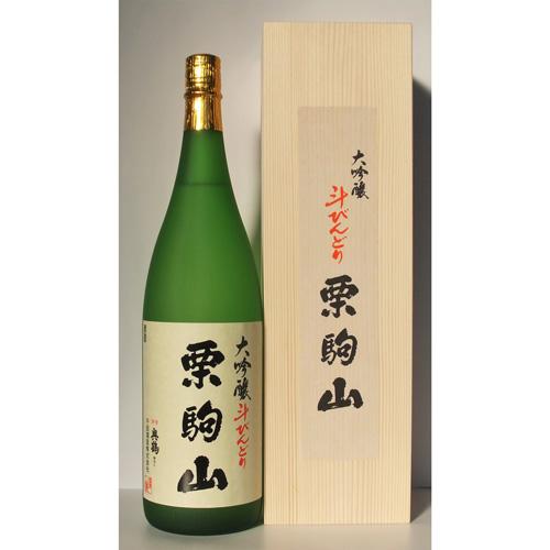 栗駒山 大吟醸 斗びんどり(桐箱入り) 1800ml画像