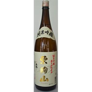 栗駒山 純米吟醸 四割五分磨き画像