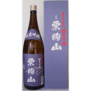 栗駒山 ひとめぼれ 純米吟醸画像