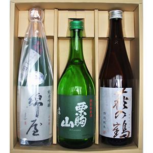 720ml 特別純米酒 3蔵飲み比べ 綿屋・栗駒山・萩の鶴 3本セット画像