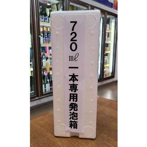 720ml専用1本入箱画像