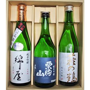 720ml 純米吟醸 3蔵飲み比べ 綿屋・栗駒山・萩の鶴 3本セット画像