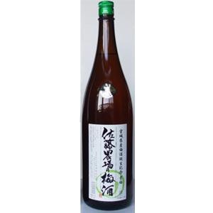 佐藤農場の梅酒 青梅タイプ画像