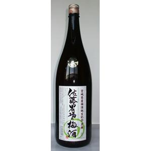 佐藤農場の梅酒 黒糖タイプ画像