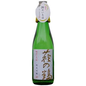 吟のいろは 純米吟醸 萩の鶴画像