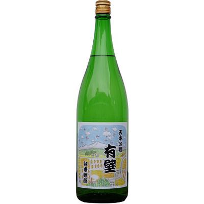 天水の郷 有壁(ありかべ)  純米吟醸画像