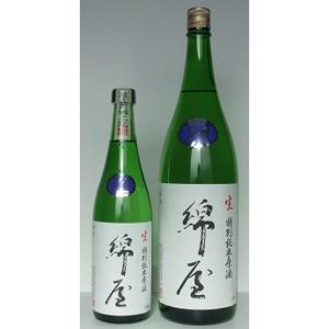 綿屋 特別純米原酒 しぼりたて 生原酒画像