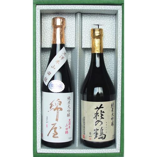 720ml 純米大吟醸 綿屋・萩の鶴 2本詰合せセット画像