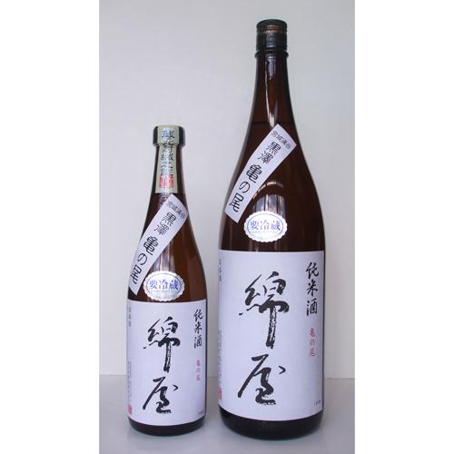 綿屋 純米酒 亀の尾画像