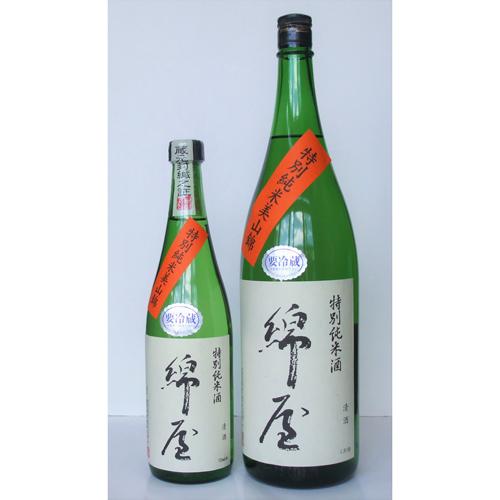 綿屋 特別純米酒 美山錦画像
