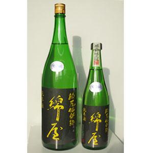 綿屋倶楽部(コットンクラブ)ブラックラベル純米酒画像