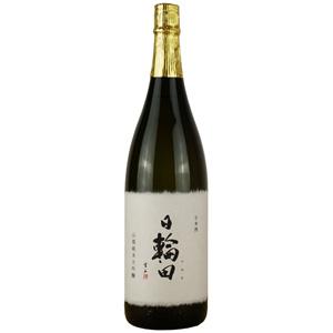 日輪田 山廃純米大吟醸画像