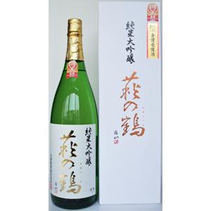 萩の鶴 純米大吟醸 山田錦画像