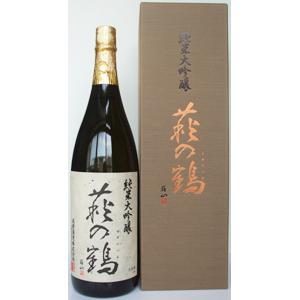 萩の鶴 純米大吟醸 美山錦画像