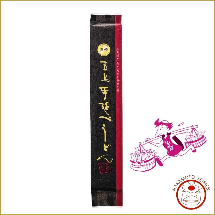 五島手延うどん「しげ」 200g 袋 |ちょっぴり長めが大人気、リピート率抜群・中本製麺「こだわり」の自信作画像
