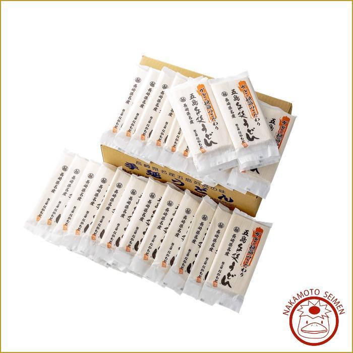 がんこ親爺のこだわりうどん   250g 36袋  箱 |中本製麺人気のこだわり麺|保存食やおこもり食に評判の一品画像
