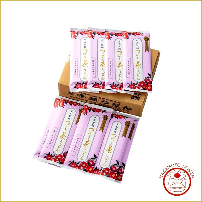 つばき茶うどん 200g×10袋 箱 椿茶のかすかな香りとつるんとしたのど越し 日本初、健康志向のツバキ茶うどん画像