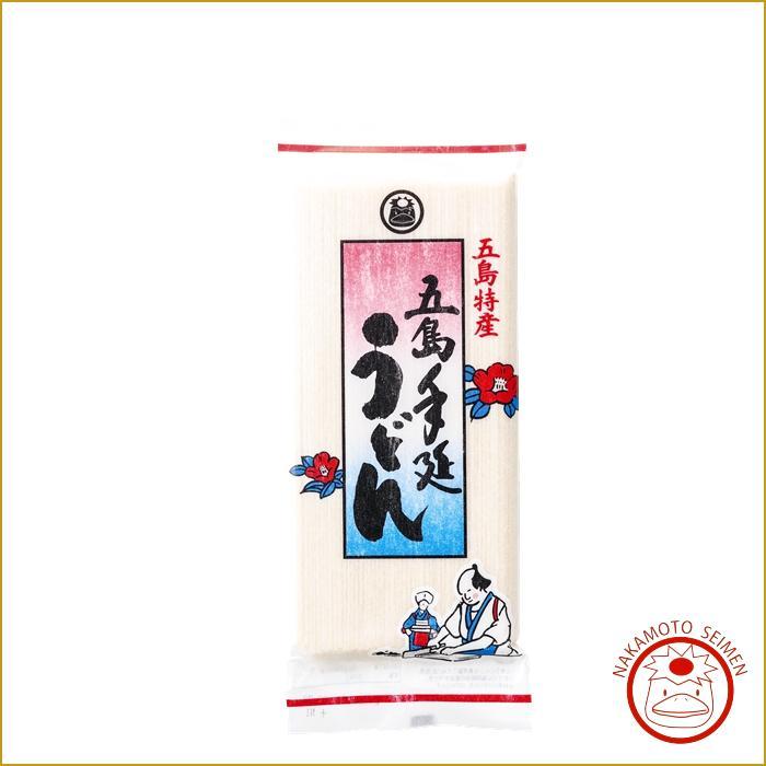 五島手延うどん 和紙 300g 袋 |麺通・グルメの方も感激・麺匠の伝統製法でプルンとした食感と豊かな風味画像
