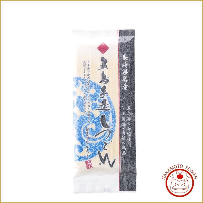 五島手延うどん「潮の波」 200g(青袋) 袋  厳選小麦粉とこだわりの自然塩(海塩)使用・ツルツルの食感画像