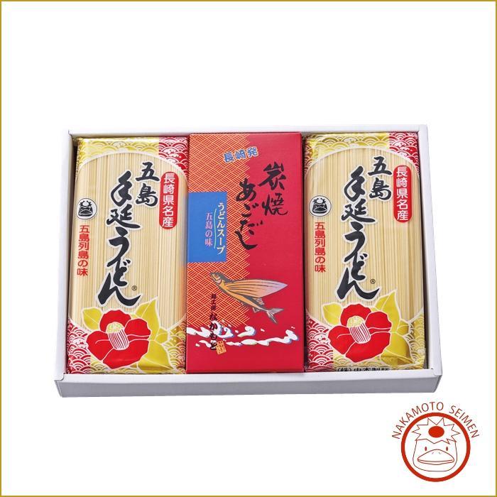 五島手延うどん「椿」・5袋・スープセット  お歳暮・お中元に大好評の贈答好適品・中本製麺の人気・麺ギフト画像