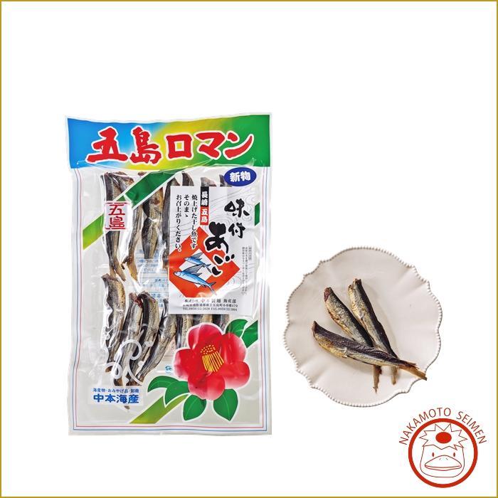 味付けあご 90g |人気の長崎県産・飛魚(あご)加工品・少し甘めで子供のおやつに画像