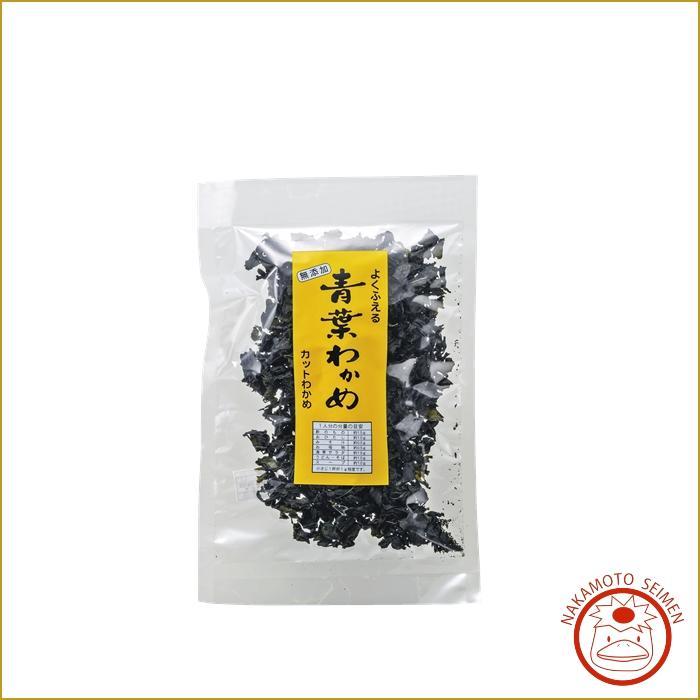 カットわかめ 40g  袋|国内産海藻・ワカメのお取り寄せ・味噌汁や麺類のトッピングなどのお料理に画像